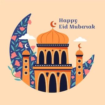Concept d'eid mubarak dessiné à la main
