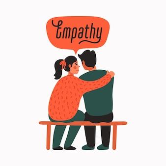 Concept d'empathie et de compassion