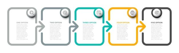 Concept d'entreprise avec 5 options ou étapes.