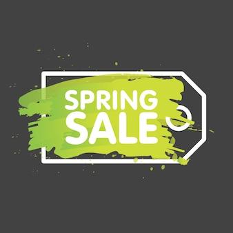 Concept d'étiquette de vente de printemps en arrière-plan de pinceau peint. modèle d'étiquette de bannière saisonnière. illustration vectorielle.