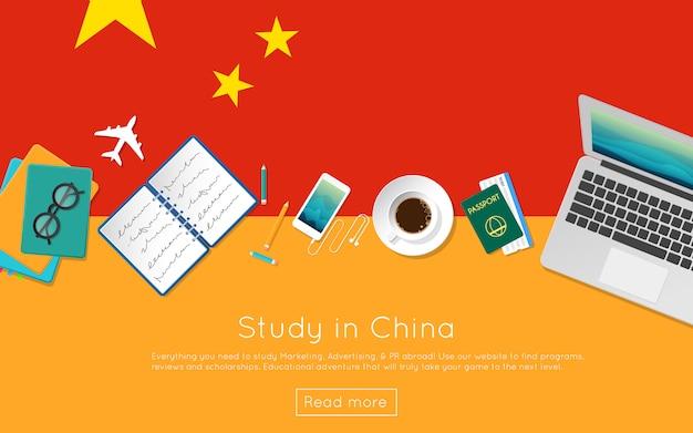 Concept d'étude en chine pour votre bannière web
