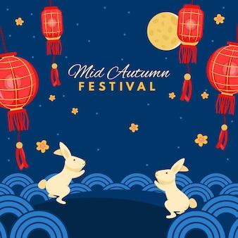 Concept de festival design plat mi-automne