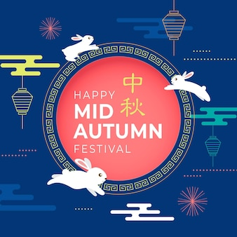 Concept de festival de mi-automne en style papier