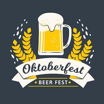 Concept de festival plat oktoberfest