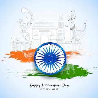 Concept de la fête de l'indépendance indienne.