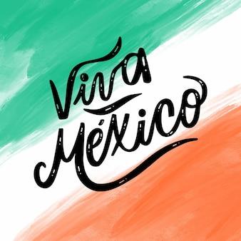 Concept de fête de l'indépendance mexicaine aquarelle