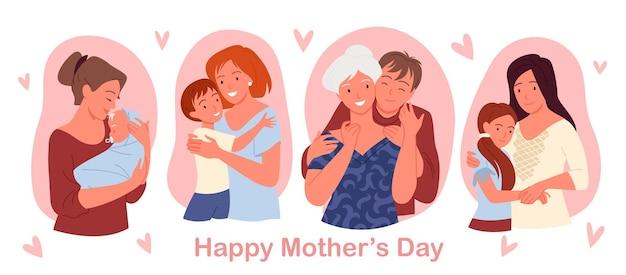 Concept de fête des mères heureux avec des gens de famille mignons aiment cartoon enfant fils et fille étreignant la mère