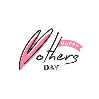 Concept de la fête des mères.