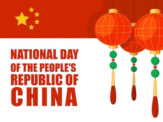 Concept de la fête nationale de la chine, style plat