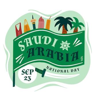 Concept de la fête nationale saoudienne