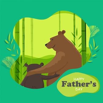 Concept de la fête des pères.