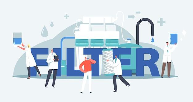 Concept de filtre. de minuscules personnages scientifiques utilisent un énorme système de traitement de l'eau et un filtre aqua pour nettoyer l'eau potable