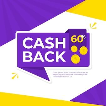 Concept de fond de cashback