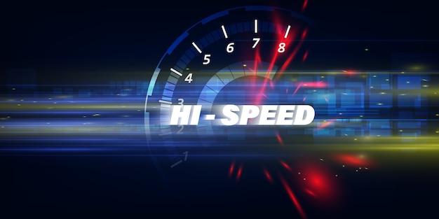 Concept de fond de conception de modèle de mouvement de vitesse