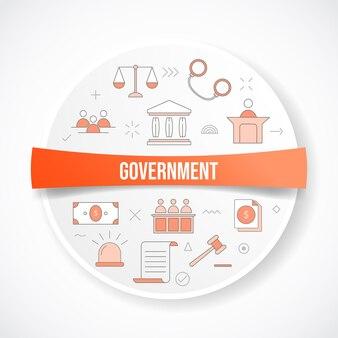 Concept de gouvernement avec concept d'icône avec vecteur de forme ronde ou circulaire