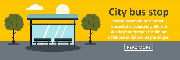 Concept horizontal de la bannière de bus ville arrêt