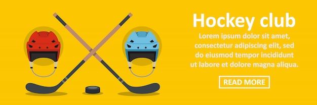 Concept horizontal de bannière de club de hockey