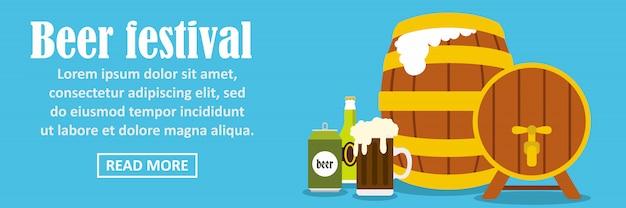 Concept horizontal de bannière de festival de bière