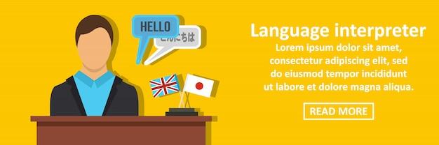 Concept horizontal de bannière interprète de langue