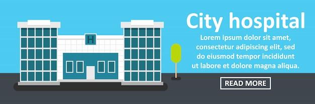 Concept horizontal de bannière ville hôpital