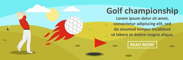 Concept horizontal de modèle de bannière de championnat de golf