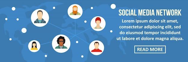 Concept horizontal de modèle de bannière de réseau de médias sociaux