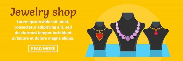 Concept horizontal de modèle de magasin de bijoux boutique horizontale