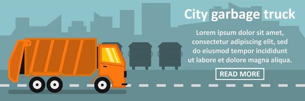 Concept horizontal de ville ville camion à ordures