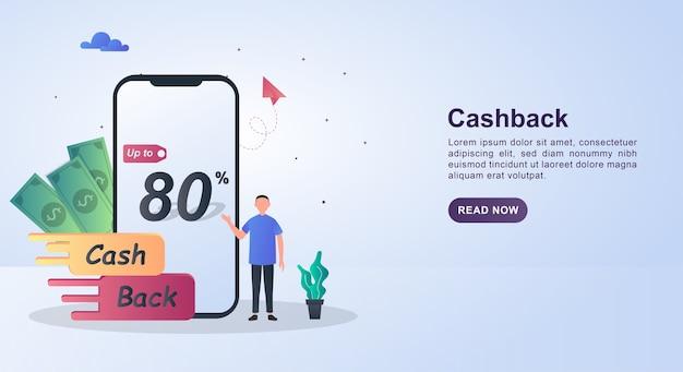Concept d'illustration de cashback avec des personnes faisant la promotion de cashback.