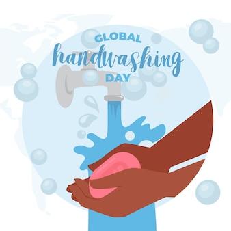 Concept d'illustration de la journée mondiale du lavage des mains