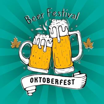 Concept d'illustration oktoberfest dessiné à la main
