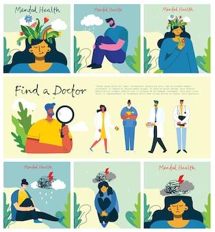 Concept d'illustration de la santé mentale. jeune homme et femme avec tempête dans la tête. interprétation visuelle de la psychologie de la santé mentale dans le design plat