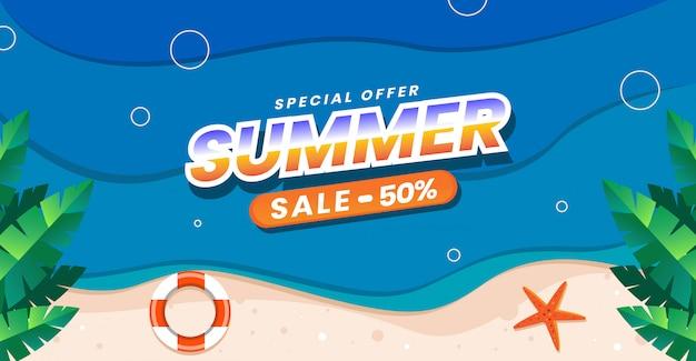 Concept d'illustration de vente d'été