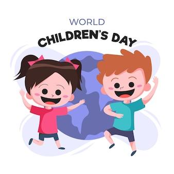 Concept illustré de la journée mondiale des enfants