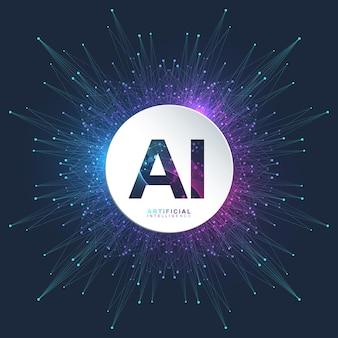 Concept D'intelligence Artificielle Et D'apprentissage Automatique Vecteur Premium