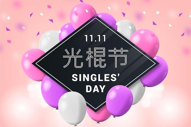 Concept de jour des célibataires réaliste