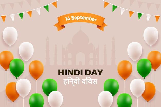 Concept de jour hindi