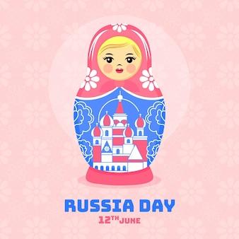 Concept de jour de russie design plat