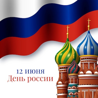 Concept de jour de la russie