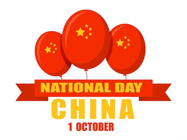 Concept de la journée nationale de chine, style plat