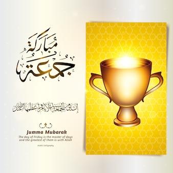 Concept jumma mubarak avec trophée d'or réaliste