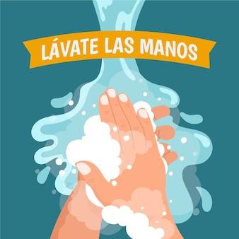 Concept de lavage des mains