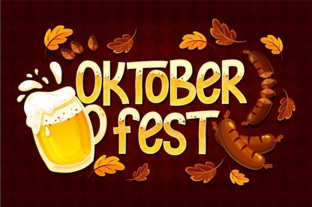 Concept De Lettrage Oktoberfest Vecteur gratuit