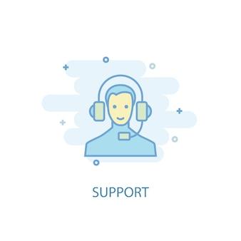 Concept de ligne de soutien. icône de ligne simple, illustration colorée. design plat de symbole de soutien. peut être utilisé pour l'ui/ux
