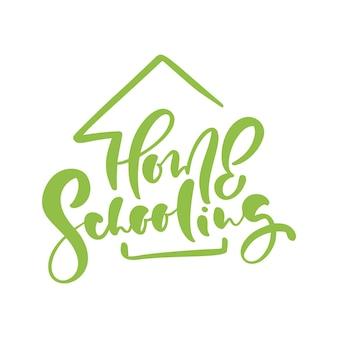 Concept de logo de l'enseignement à domicile vector calligraphie de l'enseignement à domicile