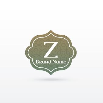 Concept de logo de marque dans le style islamique