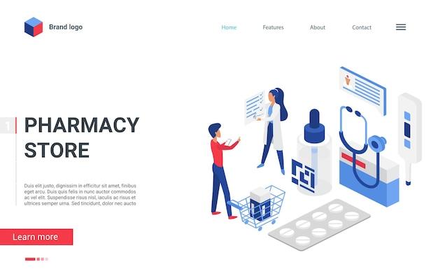 Concept de magasin de pharmacie isométrique