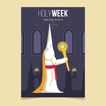 Concept de modèle d'affiche de la semaine sainte
