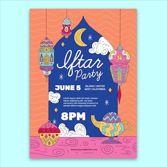 Concept de modèle d'invitation iftar
