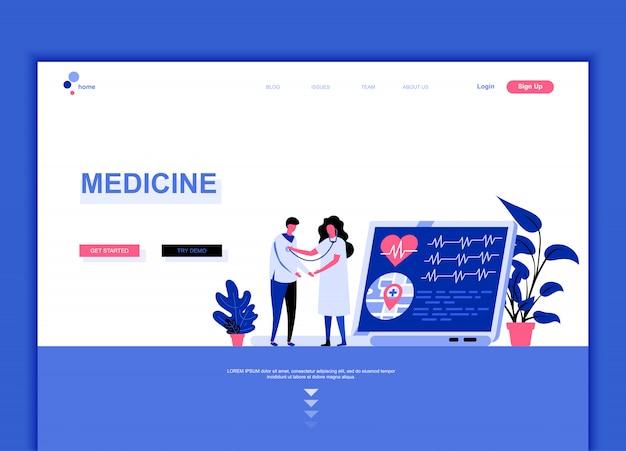 Concept de modèle de page de destination plate de médecine
